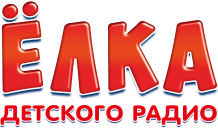 Ёлка Детского радио - логотип