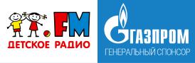 Детское радио