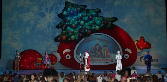 21 декабря 2013 – Большой новогодний концерт Детского радио в Государственном Кремлевском Дворце