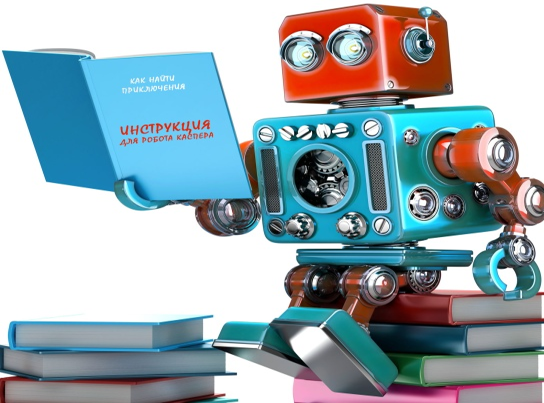 Приключения робота Каспера