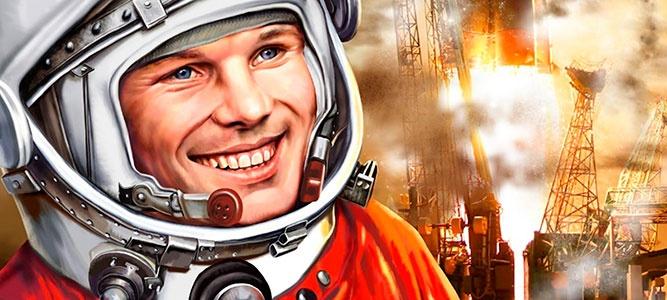 Отмечаем Всемирный день авиации и космонавтики