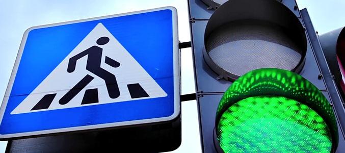 Граффити-подсказки для пешеходов