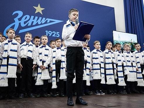 В «Газпром»-Академии прошли выпускной «Зенита» U-17 и церемония посвящения в зенитовцы команды U-9