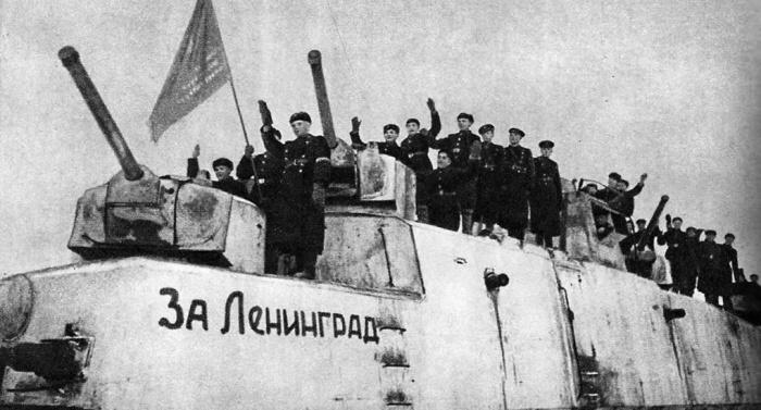 27 января - День снятия блокады с Ленинграда