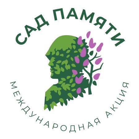 Волонтёры высадят 27 миллионов деревьев в память об участниках Великой Отечественной Войны