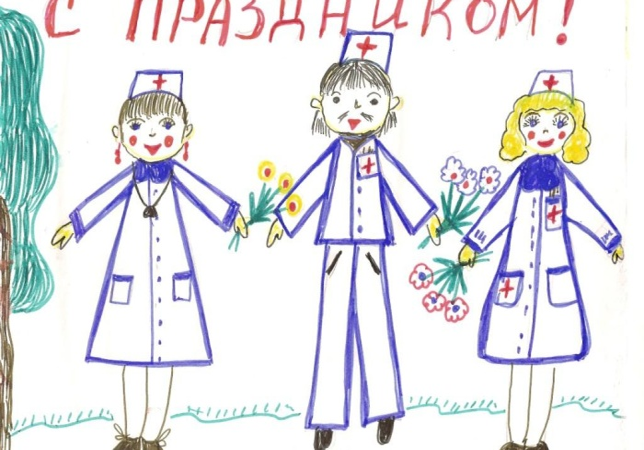 Дети поздравили врачей с профессиональным праздником медицинского работника