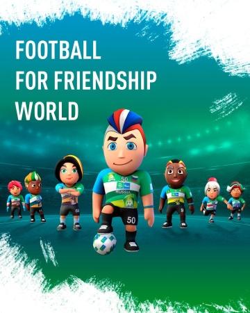 Новый многопользовательский симулятор Football for Friendship World