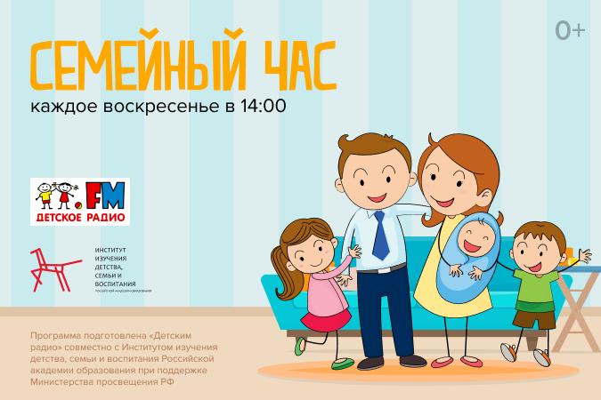 Кем стать? Эксперты «Семейного часа» рассказали, как помочь ребёнку определиться с будущей профессией