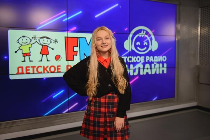 Алёна Максимова - живой концерт на Детском радио
