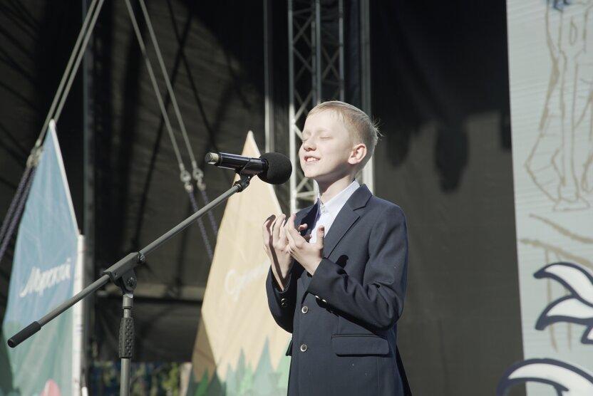 В «Артеке» прошел финал Международного конкурса юных чтецов «Живая классика»