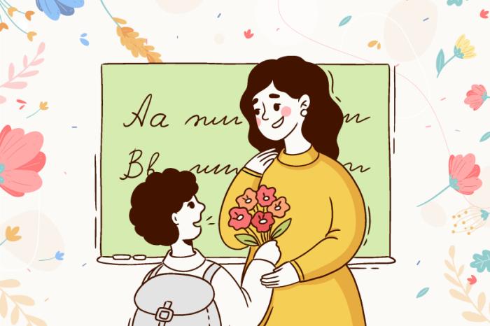 Объявлены победители акции «Букет для учителя»