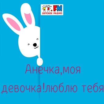 От Екатерина из города Чебоксары