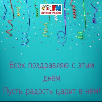 От Соня из города Москва