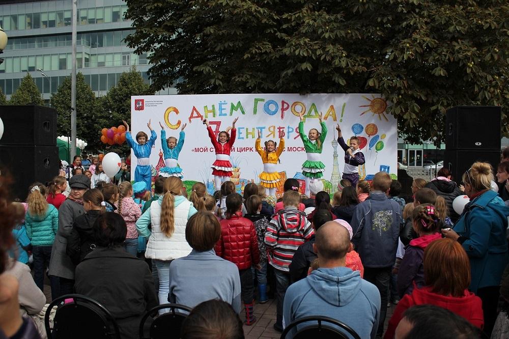 7 сентября 2013 – День города с Детским радио в Москве